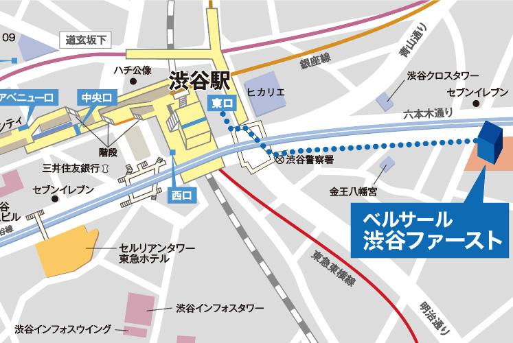 ベルサール渋谷ファーストまでの地図