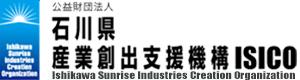 石川県産業創出支援機構
